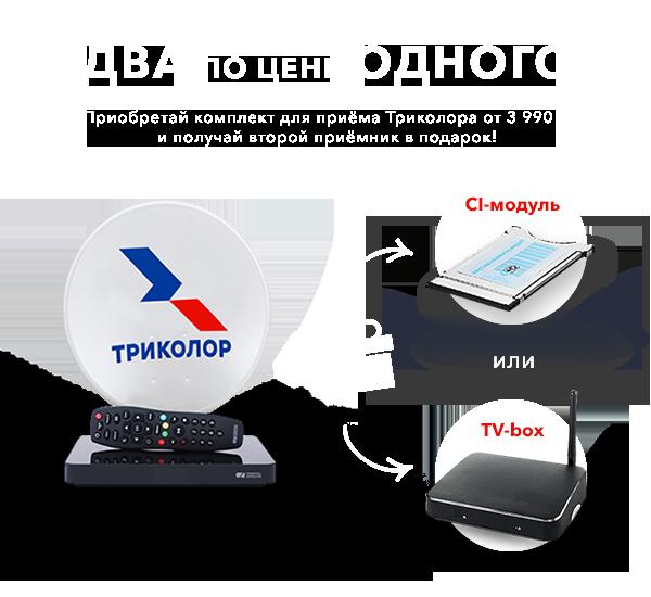 acciya_2price1_install